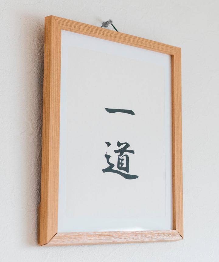 北海道電気相互 一道 画像