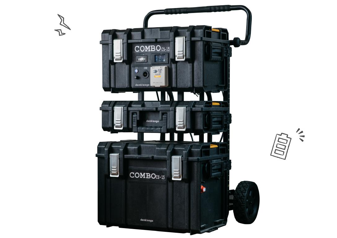 COMBO 商品画像